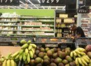 Le cours du mango bassignac chute lourdement en #martinique