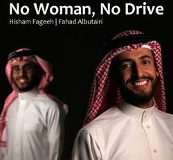 """""""No woman no drive"""""""