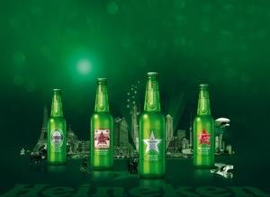 #Heineken...140 ans...ça se fête