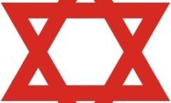 Une députée noire privée de don du sang en #Israël