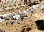 #Guadeloupe : Sous le macabre...la plage