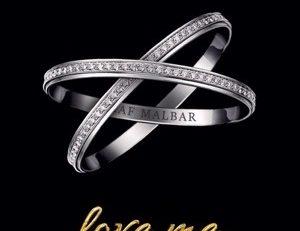 LOVE ME by Kaf Malbar