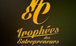 Le groupe « La Martiniquaise » est  partenaire des « Trophées des  Entrepreneurs AfroCréoles »