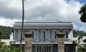 Maison Carrère : Familles créoles : entre jardins et arrière-cours - Journées Européennes du Patrimoine à la Réunion