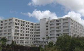 Martinique : une pensionnaire du Centre Emma Ventura se jette dans le vide