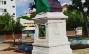 Martinique : l'année 2020 sera celle de l'imagerie ou ne sera pas