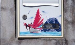 L'image du jour 09/02/20 - Martinique Diamant - Yoles